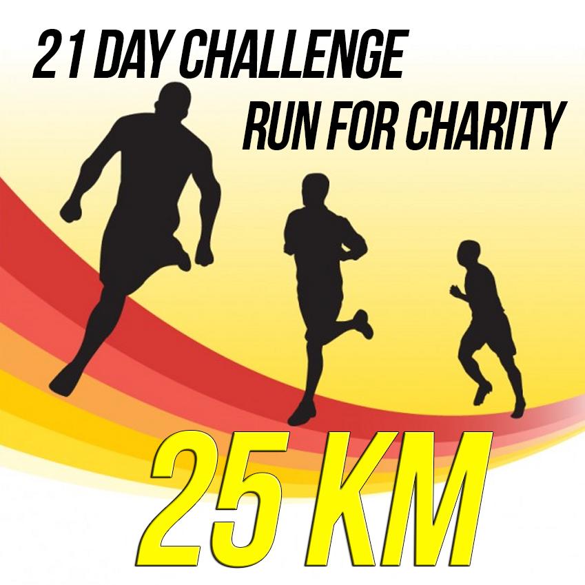 virtualraceph_run_for_charity_25km